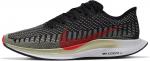 Nike ZOOM PEGASUS TURBO 2 Futócipő