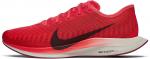 Pantofi de alergare Nike ZOOM PEGASUS TURBO 2