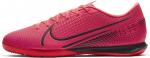 Ghete de interior/sala Nike VAPOR 13 ACADEMY IC
