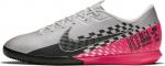 Sálovky Nike VAPOR 13 ACADEMY NJR IC