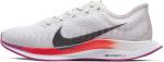 Running shoes Nike WMNS ZOOM PEGASUS TURBO 2