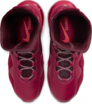 Nike WMNS AIR MAX BOX Fitness cipők