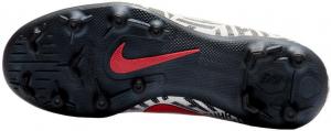 Dětské kopačky Nike Vapor 12 Club NJR MG