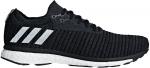 Běžecké boty adidas adizero prime