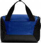 Tréninková sportovní taška (velikost XS) Nike Brasilia