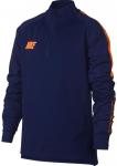Squad 19 drill top sweatshirt kids