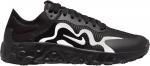 Nike WMNS RENEW LUCENT Cipők