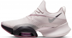 Nike WMNS AIR ZOOM SUPERREP Fitness shoes