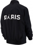 Jordan Paris Saint-Germain Suit Jacket