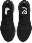 Bežecké topánky Nike EPIC REACT FLYKNIT 2