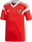 russland home kids wm 2018