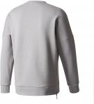adidas ZNE Quarter Zip Crew Sweatshirt Melegítő felsők