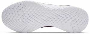 Pánská běžecká bota Nike Epic Phantom React