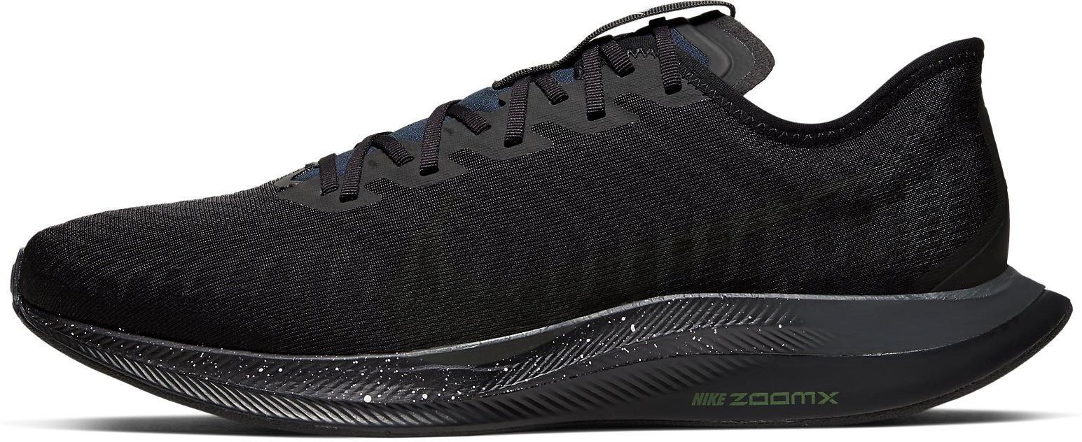 Running shoes Nike ZOOM PEGASUS TURBO 2 SE