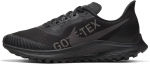 Trailové boty Nike W ZOOM PEGASUS 36 TRAIL GTX
