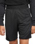 Dětské fotbalové kraťasy Nike Dri-FIT Strike
