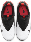 Dětské sálovky Nike Phantom VSN 2 Academy DF IC
