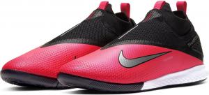 Pánské sálovky Nike React Phantom Vision 2 Pro DF IC