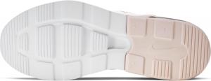 Dámské tenisky Nike Air Max Motion 2