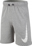 swoosh short kids