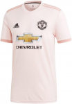 Manchester united away 2018/2019