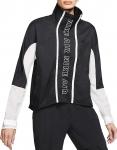 Dámská běžecká bunda se zipem po celé délce Nike Air