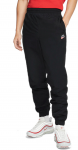 M NSW HE WR PANT WVN SIGNATURE