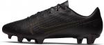 Kopačky Nike VAPOR 13 ELITE TC FG