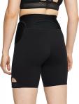 Pantalón corto Nike W NK RN CITY RDY SHORT 7