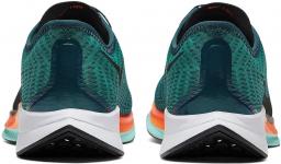 Bežecké topánky Nike ZOOM PEGASUS TURBO 2 HKNE