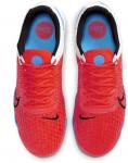 Sálová kopačka Nike React Gato