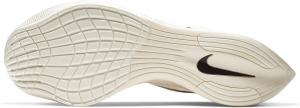 Běžecké boty Nike ZoomX Vaporfly Next%