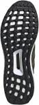 Pánská běžecká obuv adidas UltraBOOST