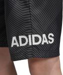 adidas YB TR BR SH Rövidnadrág