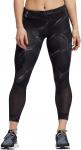 Kalhoty adidas 7/8 OWN THE RUN TGT