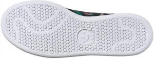 adidas Originals STAN SMITH W Cipők