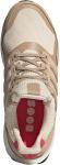 Pantofi de alergare adidas UltraBOOST S&L w