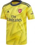 Arsenal FC away 2019-20 kids