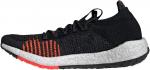 Pantofi de alergare adidas PulseBOOST HD m