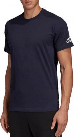 Pánské tričko s krátkým rukávem adidas Must Haves