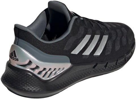Running shoes adidas CLIMACOOL VENTANIA - Top4Running.com