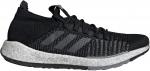 Běžecké boty adidas PulseBOOST HD m