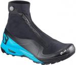 Trailové boty Salomon S/LAB XA ALPINE 2
