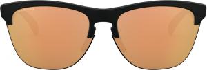 Occhiali da sole Oakley FROGSKINS LITE