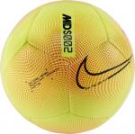 Nike CR7 NK SKLS - SP20 Labda