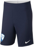 VFL Bochum training short