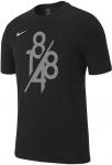 VFL Bochum t-shirt kids